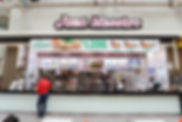 Mall Plaza America (197 de 369).jpg