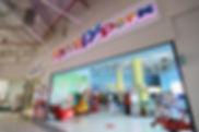 Mall Plaza America (202 de 369).jpg