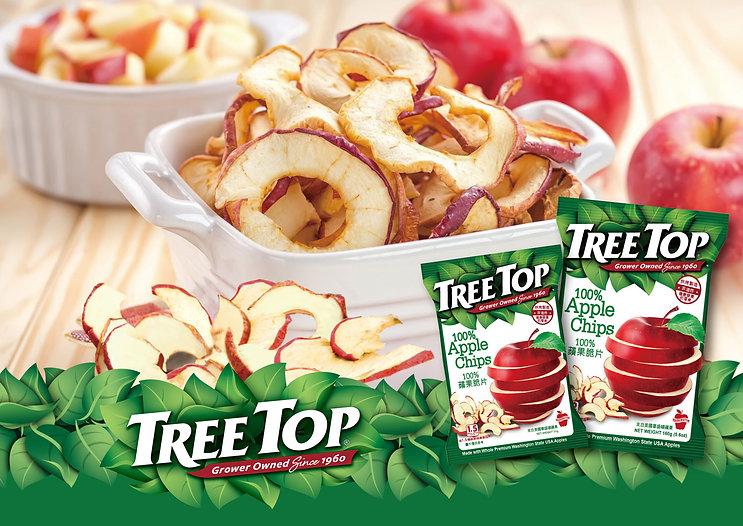 樹頂100%蘋果脆片