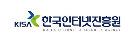 한국인터넷진흥원.jpg