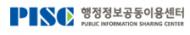 행정정보공동이용센터.png