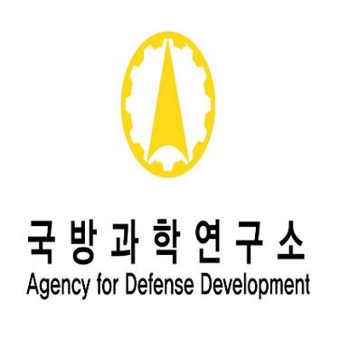 국방과학연구소_수정.png