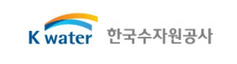 한국수자원공사_수정.png