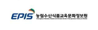 농수산식품교육문화정보원_edited.jpg