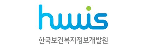 한국보건복지수정.png
