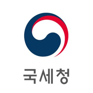 국세청_국_상하.png