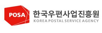 우편사업진흥원.png