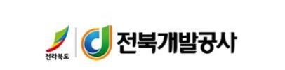 전북개발공사_edited.jpg