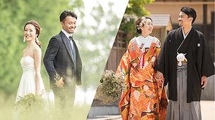 金沢 前撮り 和装洋装プラン