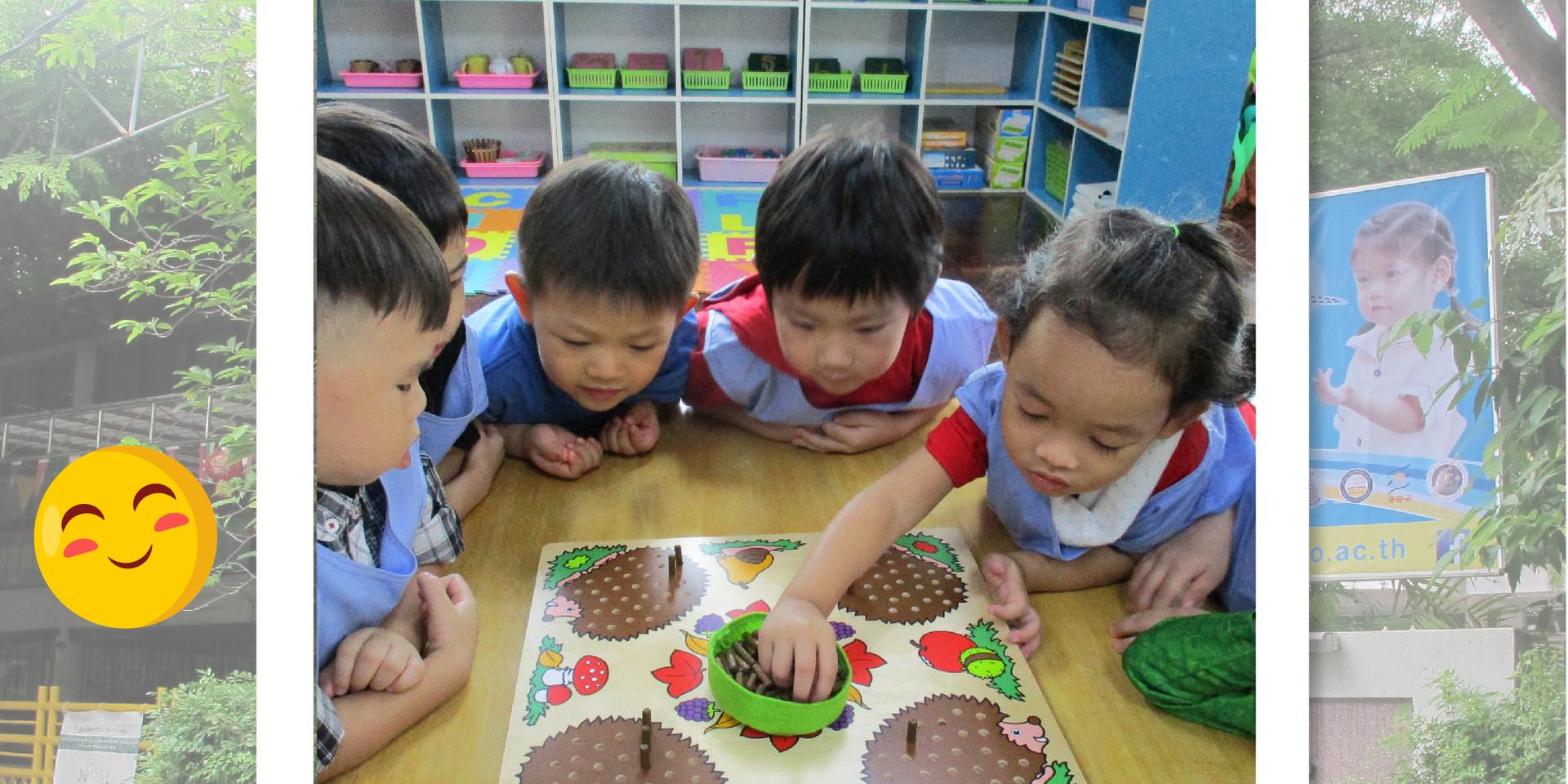 11 สนุกสนานกับการเล่นเกมการศึกษา Edit.jp