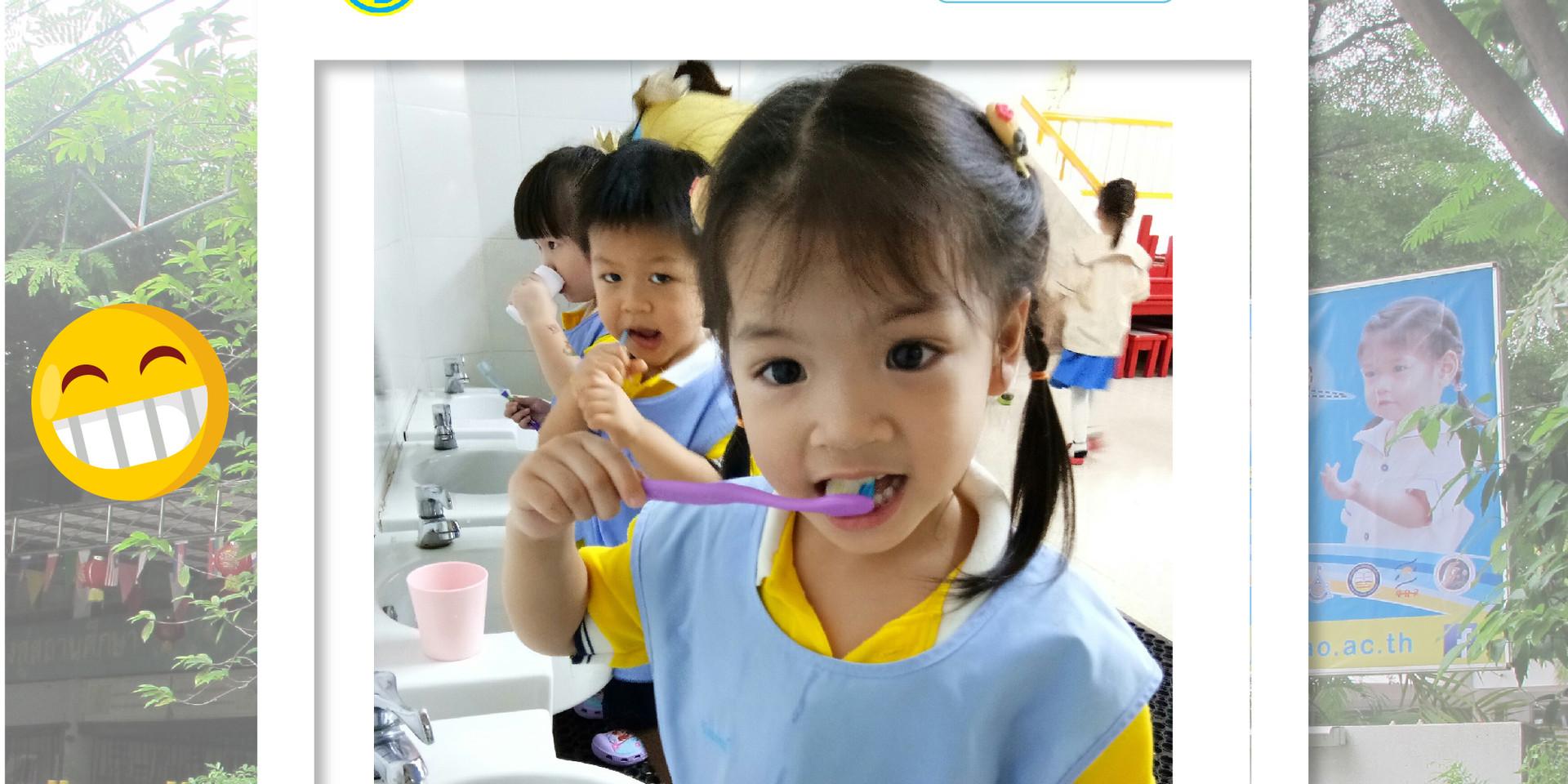 15 แปรงฟัน.jpg