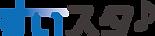 suisuta_logo.png