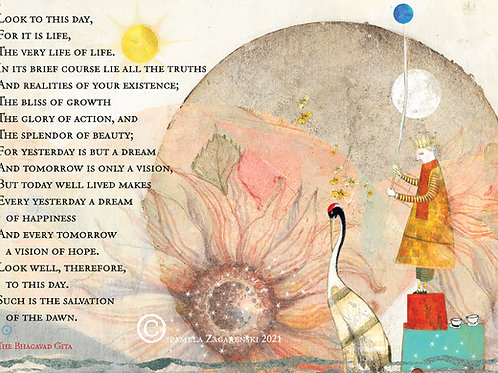544 Bhagavad Gita Greeting Card