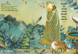 211 Plant