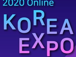 Korean Online European Showcase 2020