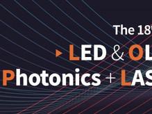 LED EXPO 2020