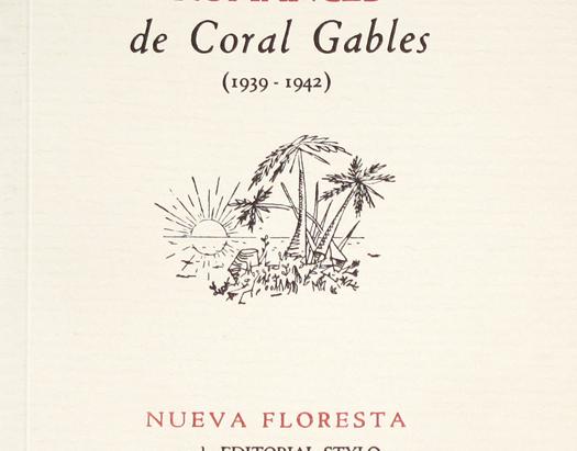 ROMANCES DE CORAL GABLES: CARMÍN Y ESMERALDA ETERNAS