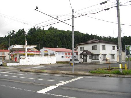 売・貸 店舗兼土地 鯵ヶ沢町舞戸町東阿部野