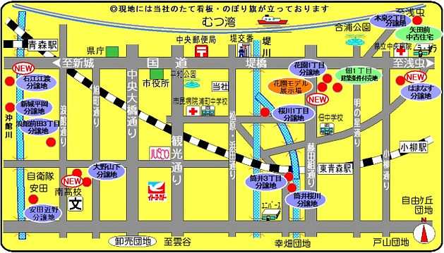2019ブンジョウチマップ.jpg