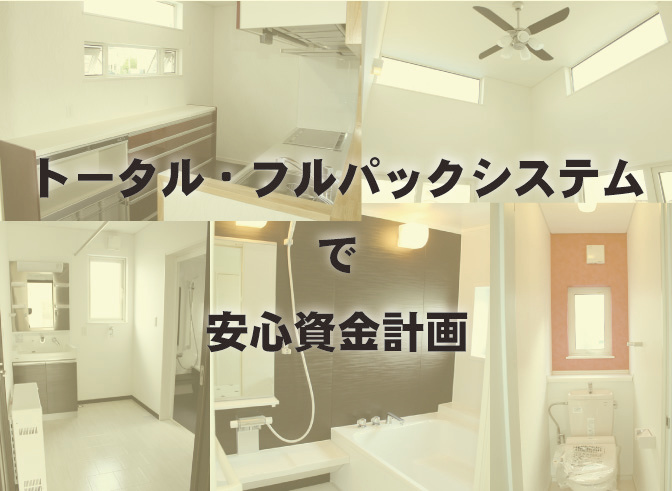 estate-logo-totalfuru