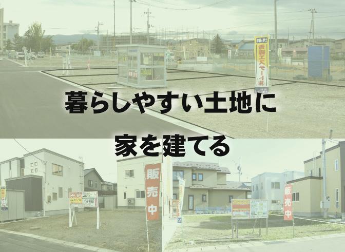 estate-logo-kurashi