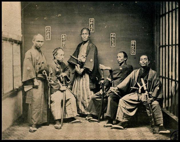 Samurai Circa 1860 to 1880