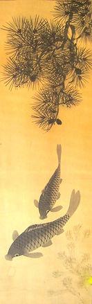 Ki Shiatsu Healing - Aikido Sydney lower north shore