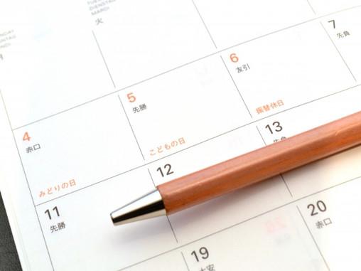 運送業の年間休日の平均はどれくらいか?