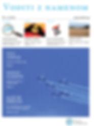 Voditi_z_namenom_naslovnica.jpg