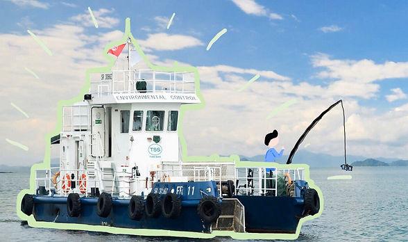 Tian San Shipping .jpg