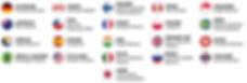 Liste membres Mars 2020.png