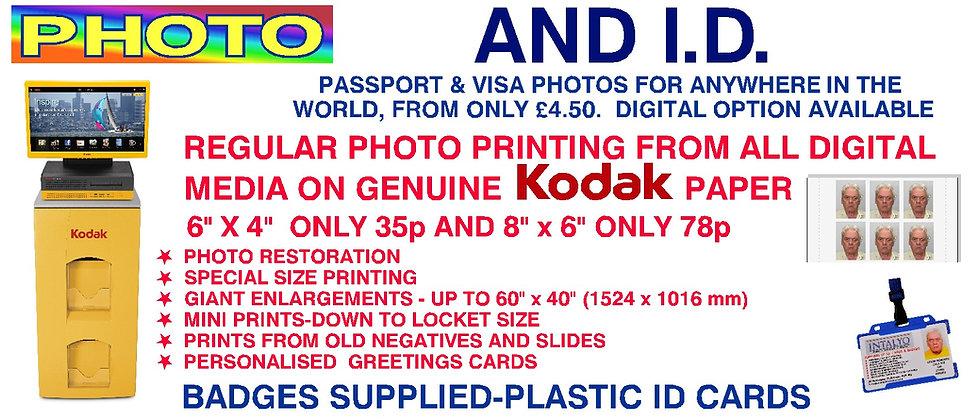 webpage-foto&id-enh.jpg