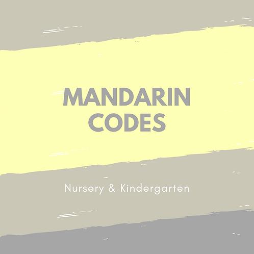 5-Day Mandarin Codes 11.15am - 12.45pm