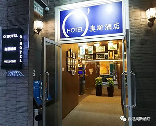 WeChat 圖片_20201210123652.jpg