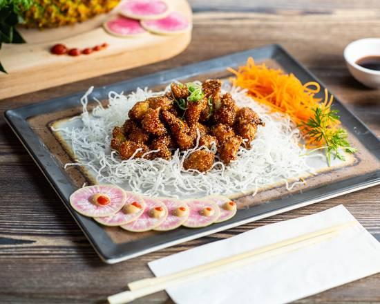 Ying Yang Chicken
