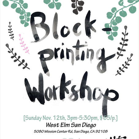 [Block-printing Workshop - Nov. 12th]