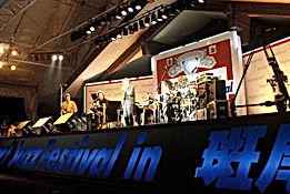 Madarao Newport Jazz Festival