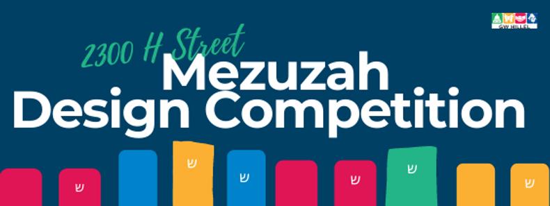 Copy of Mezuzah Design Contest.png