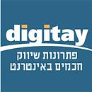 digitay.png