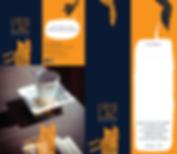 Création logo, cartes de visite, marque-pages - Coté Lac Hôtel-Restaurant - Smole Studio - Nantes, Savenay