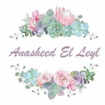Anasheed El Leyl