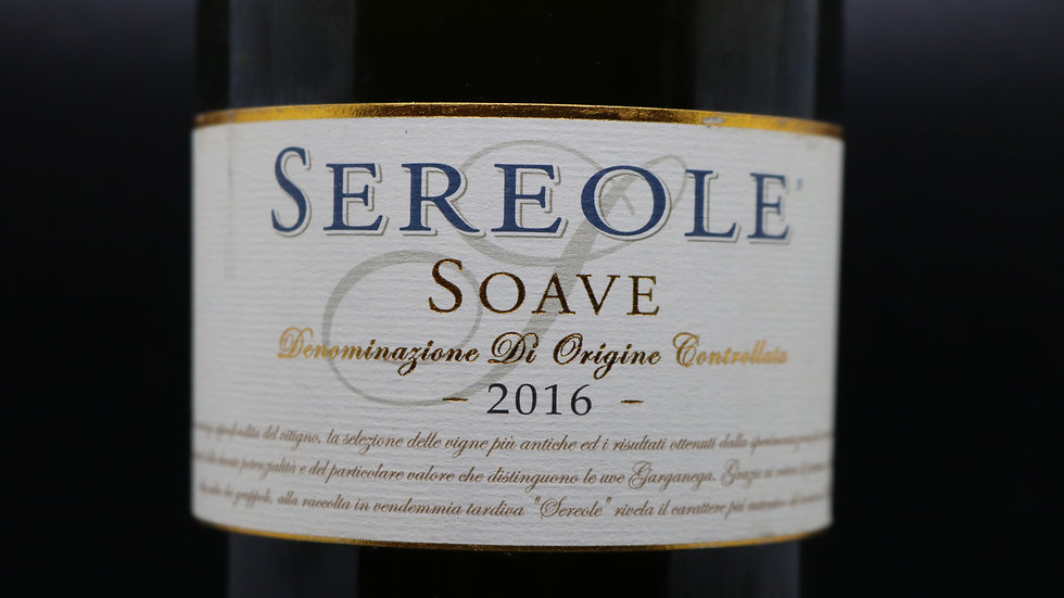 Bertani Sereole, Soave Garganaga, Veneto Italy, 2016