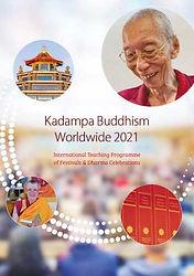 KBW-2021-Brochure-Mobile-Version-Final-2