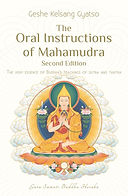 Oral Instructions of Mahamudra-EN2-frnt