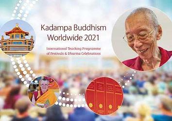 KBW-2021-Brochure-Desktop-Version-Review