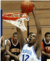 DFW Hardwood Legends Spotlight VOL 2: LaMarcus Aldridge, Dallas Seagoville HS