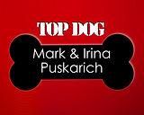 slideshow sponsor Puskarich.jpg