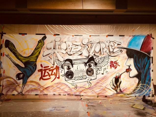 Future Hip Hop Festival de Bonneville