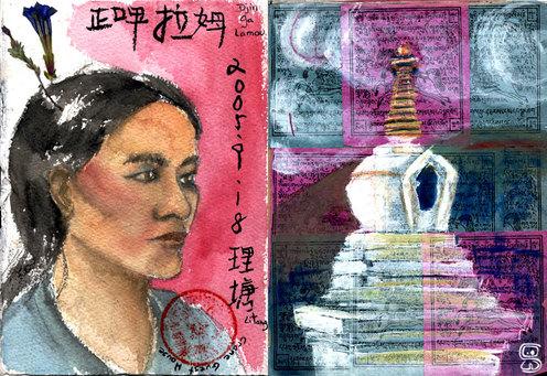 Tibet Chinois