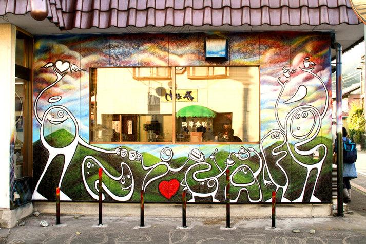 Oni Café